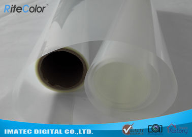चीन High Dmax Rigid Inkjet Screen Printing Film , Matte Transparency PET Clear Film आपूर्तिकर्ता
