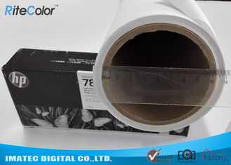 Latex Ink Printing Matte Polyester Canvas 260GSM Brighter White Surface No Cracking