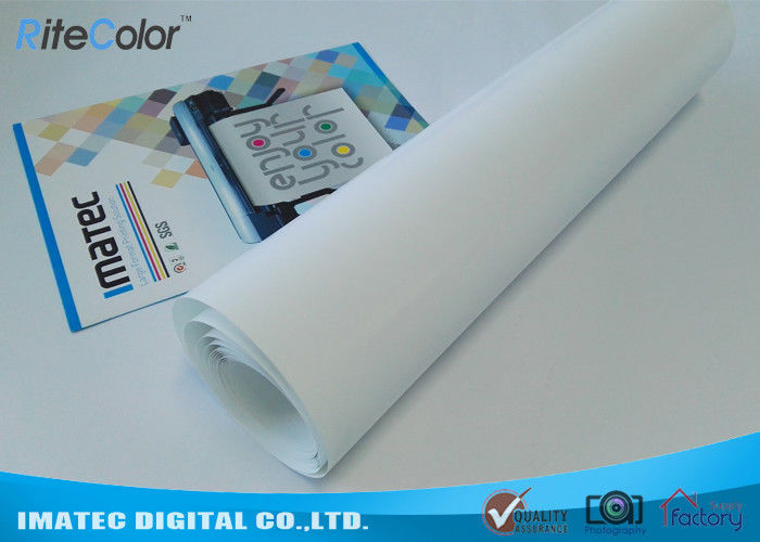 Poster Printing Satin Photographic Paper 260Gsm Coating Paper With Resin आपूर्तिकर्ता