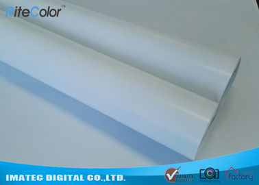 चीन RC-260L Resin Coated Photo Paper Roll , Premium Luster Photo Paper 260 5760 Dpi Resolution वितरक