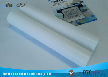 चीन Waterproof Resin Coated Photo Paper Roll 260gsm for Inkjet Digital Printing वितरक