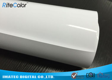 चीन Waterproof 230gsm Glossy Inkjet Latex Media Resin Coated Photo Paper Roll वितरक