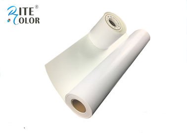 चीन Waterproof 260gsm RC Satin Photo Paper Roll , Resin Coated Photo Paper Printing फैक्टरी